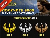 Игровой Автомат Алхимик
